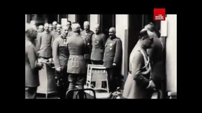 Як почалася Перша світова війна, - Історична правда