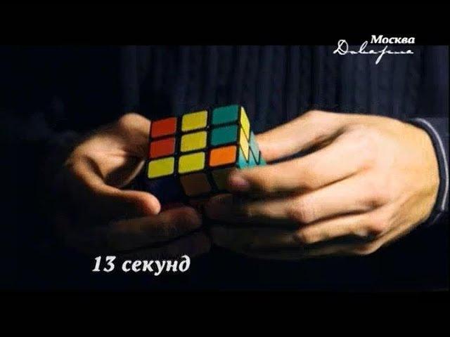 Как шум влияет на здоровье населения (Москва Доверие)