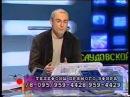 Михаил Ходорковский в прямом эфире программы «Времечко»