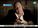 Жерар Депардье гордится российским паспортом