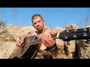 Константин Ступин - Лед и ветер 17.05.2014
