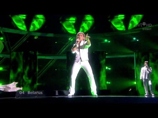 Петр Елфимов Eyes That Never Lie HD video Eurovision 2009 елфимов
