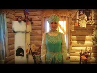 Приветствие от Костромской Снегурочки всех участников конкурсов-фестивалей