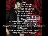 Moshe Perez - Ima -