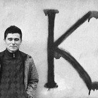 Илья Коронец