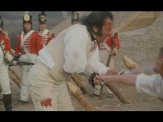 Приключения королевского стрелка Шарпа. Меч Шарпа-Шарп против полковника Леру