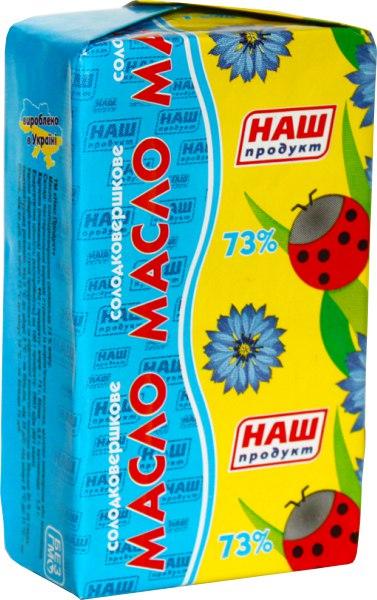 Масло солодковершкове 73%, Наш Продукт, 200 г