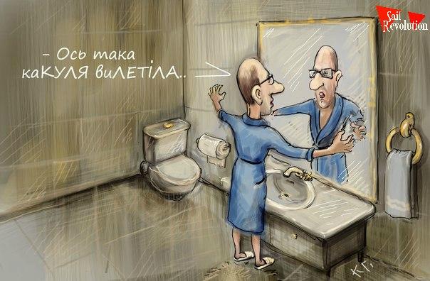 Россия перебросила на Донбасс 5 танков, 4 САУ, 5 БМП и 6 гаубиц, - разведка Минобороны Украины - Цензор.НЕТ 2789