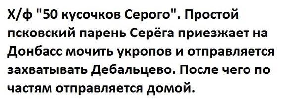 """Евросоюз показал """"бескомпромиссную и солидарную"""" поддержку Украины, - замглавы АП Чалый - Цензор.НЕТ 6438"""