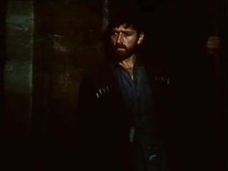 Берега (Дата Туташхиа) (1977) - 1 серия