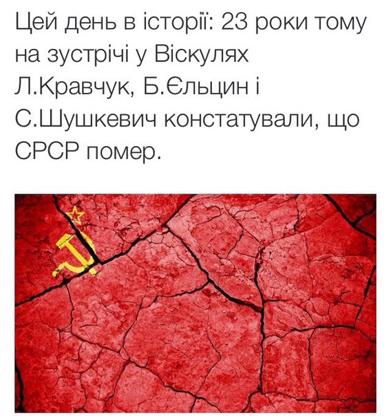 """Террористы 8 раз атаковали """"киборгов"""" в аэропорту Донецка. Все нападения отбиты, - СНБО - Цензор.НЕТ 6712"""