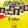 NRavitsa Planet @ Divan (Kyiv, 1.08.2015)