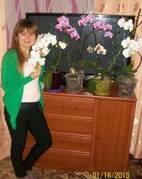 Татьяна Ларченко