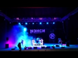Концерт группы Нэнси в городе Сочи! 2014 год