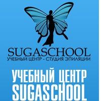 Логотип УЧЕБНЫЙ ЦЕНТР -SUGASCHOOL -ШУГАРИНГ ОБУЧЕНИЕ СПБ