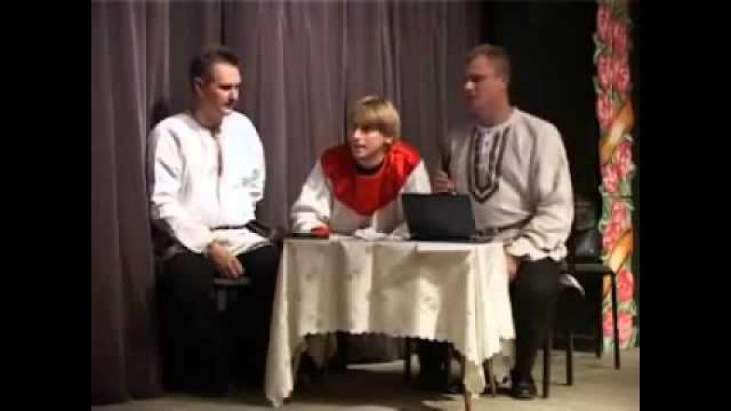 Родноверие и православие Второй диспут