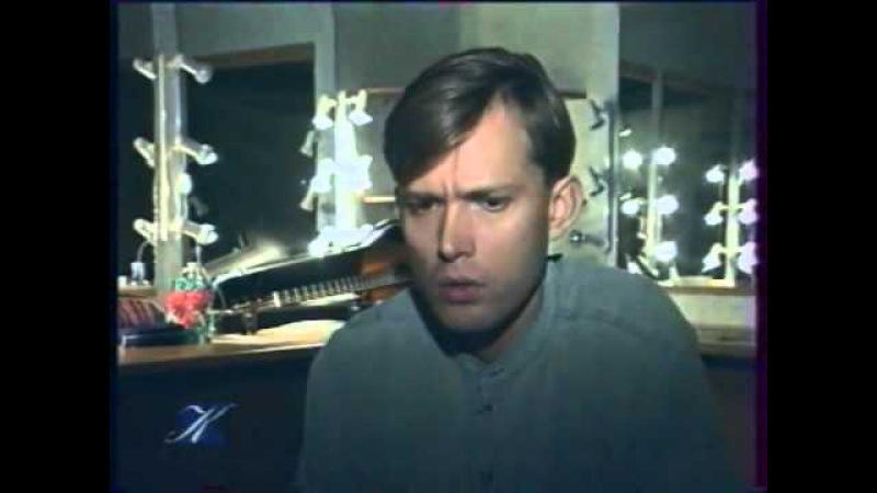 Pogudin Oleg интервью из архива канала Культура 2001 год