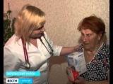 Ветераны проходят медосмотр на дому