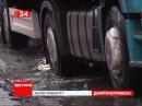 У Дніпропетровську оголошують тендер на ремонт Центрального мосту