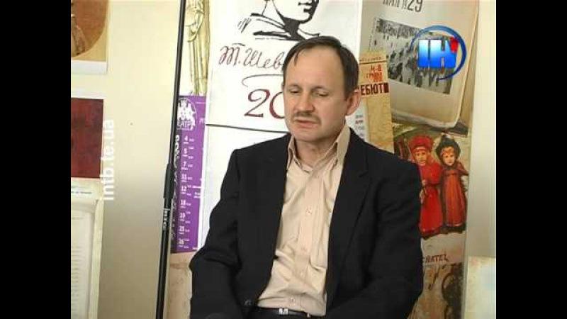 Мирослав Дочинець представив свою творчість і свої книжки у Тернополі