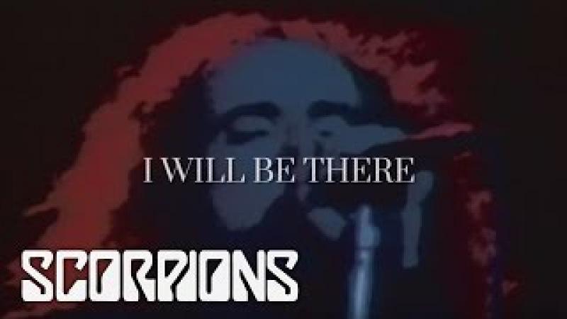 Scorpions Still Loving You Lyric Video