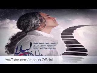 Mazyar Fallahi - Leyla (PIANO VERSION 2015 HD)