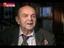 Узник фашистских концлагерей : Освенцим обслуживали БАНДЕРОВЦЫ
