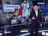 Шок Постановка в театре Иисус в борделе голые актеры