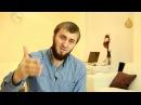 Абу Умар - Развод по сунне HD