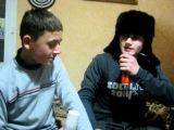 Юрий Зинченко - Дед