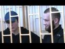 VL ru Приморские партизаны после приговора