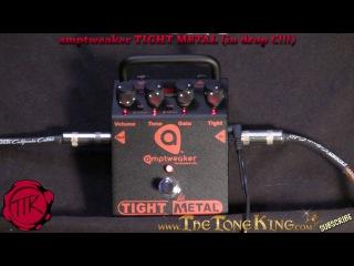 amptweaker tightmetal - amp tweaker tight metal - Distortion Effects Pedal Demo / Review