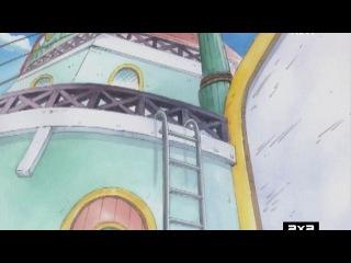One piece/Ван Пис 21 серия, озвучка от 2x2