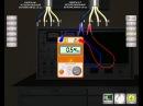 Виртуальная лаборатория БЖД Исследование электробезопасности электроустановок