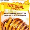 Продукты пчеловодства - Пасека Здоровья Букиных