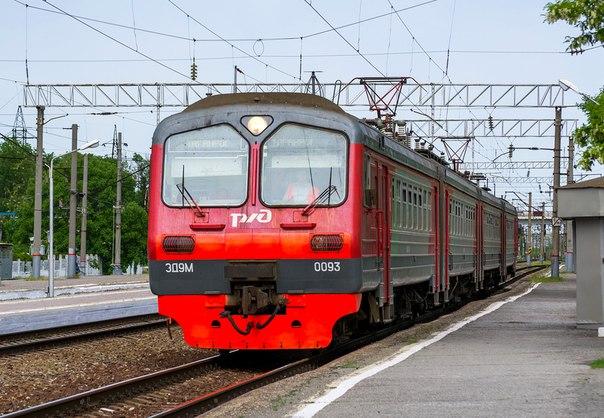 #транспорт #ростовнадону #
