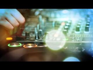 DJ DREAM - OPEN AIR TOK V!