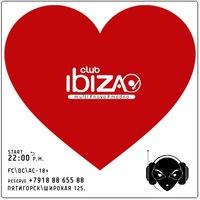 Логотип IbIZA Club пятигорск