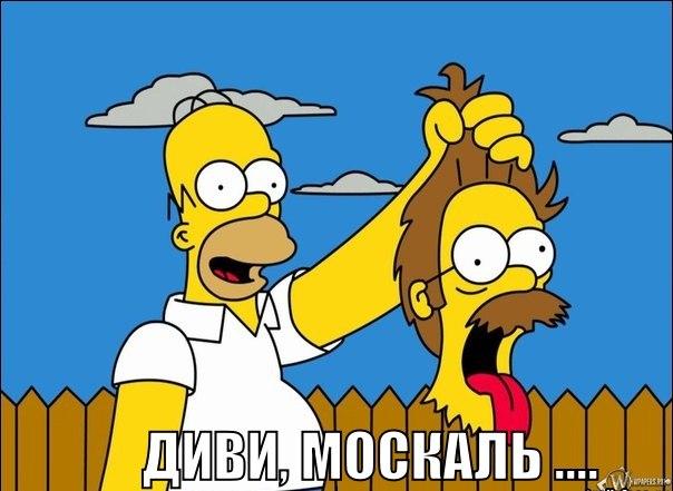 """В сектор """"М"""" прибыл харьковский батальон особого назначения МВД """"Восточный корпус"""", - Шкиряк - Цензор.НЕТ 7184"""