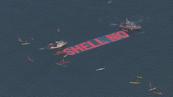 Активисты гринпис блокируют платформу Шелл - 15 июня 2015 года воронеж новости