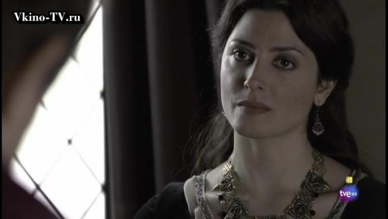 2 сезон. 2 серия. Изабелла (Isabel)