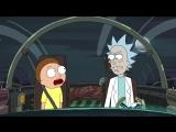Rick and Morty S02E09.rus.den904