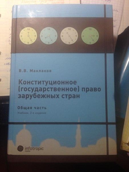 Продаются 2 учебника Маклакова