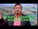 Сектант Абу Яхья Крымский уподобляет Аллаhа созданным.(он говорит)