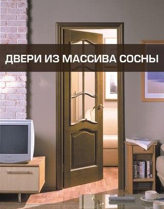 общая железная дверь на этаже купить недорого в москве