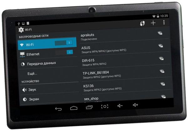 планшет 7 дюймов на подарок школьнику ребенку wi-fi