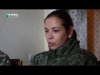 Девушка-снайпер приехала из Сербии защищать Донбасс. Часть 1