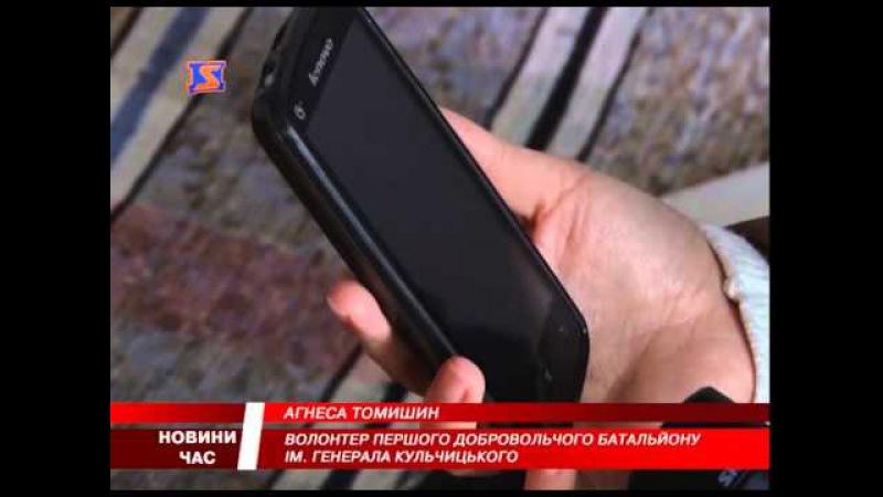 У Хусті відкрилася благодійна фотовиставка-продаж на підтримку бійців АТО