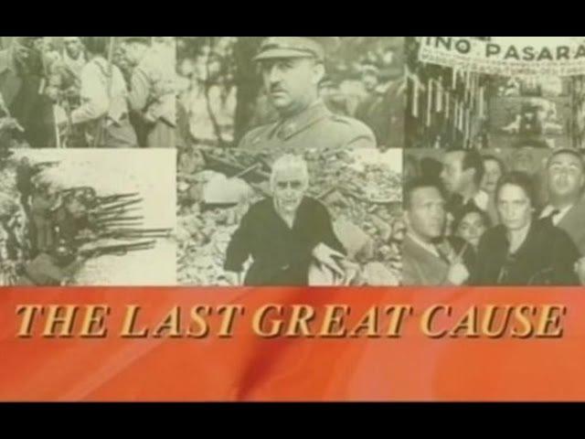 Гражданская война в Испании (1936-1939 г.). Последнее большое дело.