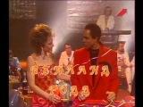 Максим Дунаевский и Ко - Счастливый день (1986)